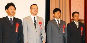 表彰を受ける入選者.jpg